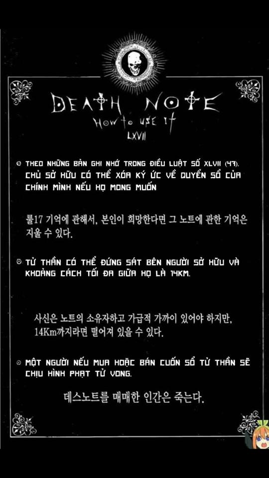 Death Note Chap 114 - Next Chap 115