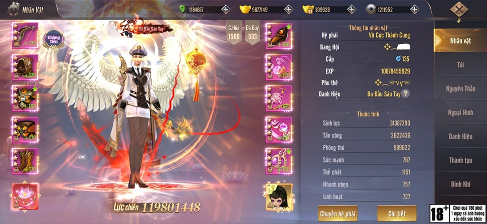 Hack Tân Giang Hồ Truyền Kỳ mễn phí - Page 3 203767825_4103551756377978_7259941915668539549_n